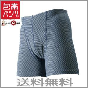 SIDO(志道) 包帯パンツ ゴムなしボクサー ネイビー M(76〜84cm)...