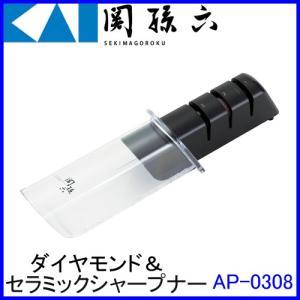 メーカー型番:AP-0308 サイズ:141×51×55mm 重量:96g 材質:本体/ABS(アク...