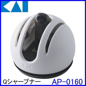 メーカー型番:AP-0160 サイズ:68×75×75mm 重量:118g 材質:本体/ABS樹脂・...