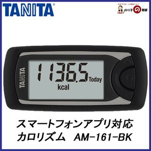 サイズ:幅75×奥行14×高さ35mm 本体重量:約26g(電池含む) 素材・材質:ABS(アクリロ...