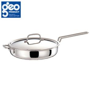 サイズ:50.8×26.8×10.0cm、鍋の深さ6.0cm 容量:2.5リットル 重量:1920g...