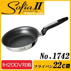 *メーカー型番:1742 *サイズ:本体/42.1×24.0×9.3cm、内径/22cm、深さ/4....