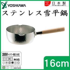 メーカー型番:YH6751 サイズ:約326×180×H82mm(ハンドル・注ぎ口含む) 重量:40...
