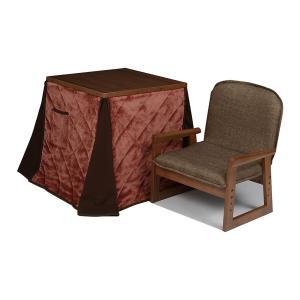 一人用こたつ 55cm幅 3点セット (こたつ、椅子、布団) なごみ YUASA ユアサプライムス ...