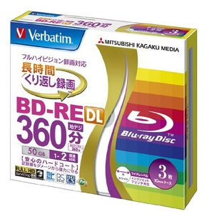 Verbatim(バーベイタム)くり返し録画用ブルーレイディスク(片面2層)VBE260NP3V150GB・1-2倍速・3枚パック 三菱化学メディア