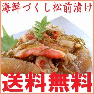 中水食品 ちょっと贅沢な 海鮮づくし松前漬け 800g(200g×4袋) 包装不可