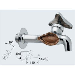 カクダイ DaReyaアイキャッチ水栓 単水栓 誰や!どついて、めいだん?|web-takigawa