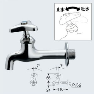 カクダイ DaReyaアイキャッチ水栓 単水栓 かっくん|web-takigawa