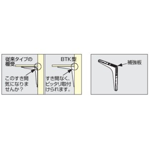 棚受け金物 L型アングル棚受け 240W|web-takigawa|02