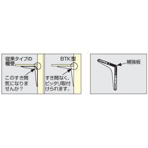 棚受け金物 L型アングル棚受け 480W|web-takigawa|02