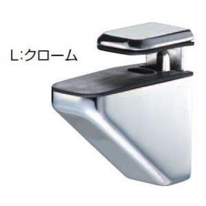 棚受け金具(壁収納)棚ブラケットH型Lサイズクローム|web-takigawa