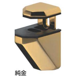 棚受け金具(壁収納)棚ブラケットC型純金|web-takigawa
