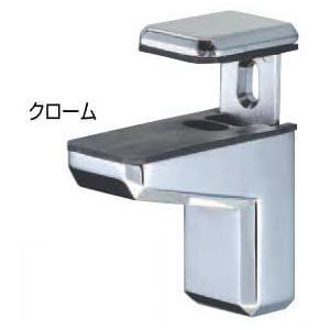 棚受け金具(壁収納)棚ブラケットF型クローム|web-takigawa