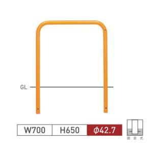 車止めポール帝金バリカー横型スチール(鉄)製固定式80-A|web-takigawa