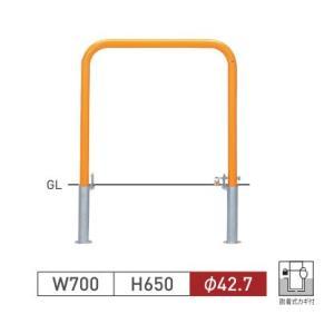 車止めポール帝金バリカー横型スチール(鉄)製脱着式鍵付き80-PK|web-takigawa