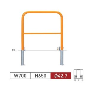 車止めポール帝金バリカー横型スチール(鉄)製脱着式鍵付き80-PK3|web-takigawa