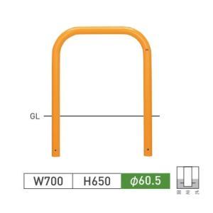 車止めポール帝金バリカー横型スチール(鉄)製固定式82-A|web-takigawa