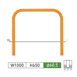車止めポール帝金バリカー横型スチール(鉄)製固定式82A-10|web-takigawa