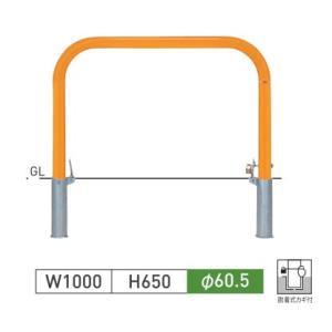 車止めポール帝金バリカー横型スチール(鉄)製脱着式鍵付き82PK-10|web-takigawa