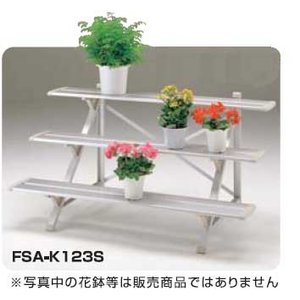フラワースタンド 120cm3段 ライトブロンズ|web-takigawa