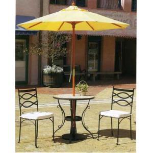 ガーデンテーブル5点セット モザイクビストロテーブル|web-takigawa