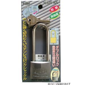 ステンレス ツル長南京錠(鍵) 30ミリ|web-takigawa