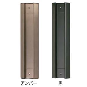 【郵便受け】ステンレスポスト口 縦横兼用型#2000|web-takigawa