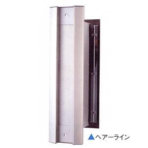 ポスト口(郵便受け)気密式内フタ付き 縦型厚壁用 ステンレスヘアライン|web-takigawa
