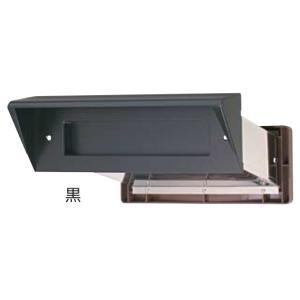 ポスト口(郵便受け・シュート)壁埋め込み大型タイプ #30 ブラック|web-takigawa