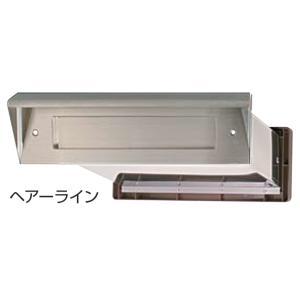 ポスト口(郵便受け・シュート)壁貫通内フタ付き #24 ステンレスヘアライン|web-takigawa