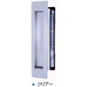 ポスト口(郵便受け)壁埋め込み内フタ付き 縦型#3000 クリアー(シルバー)|web-takigawa
