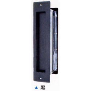 郵便受け(ポスト口)壁埋め込み内フタ付き 縦型#3000 ブラック厚壁用|web-takigawa