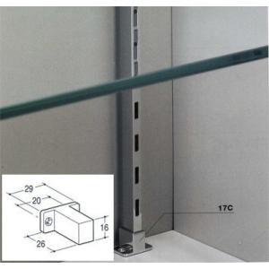 棚受け金具 ショーケース内棚柱用固定金具 角一|web-takigawa