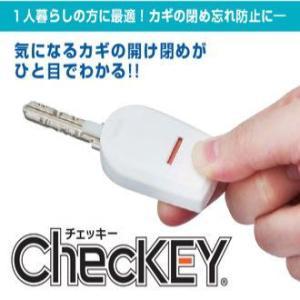 MIWA(美和ロック) ChecKEY チェッキー メール便対応|web-takigawa