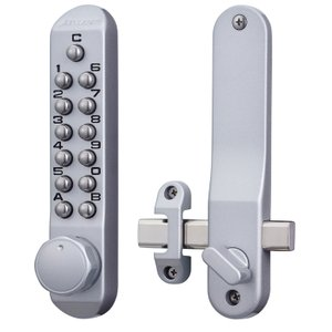 暗証番号式補助錠(面付本締鍵) キーレックス500
