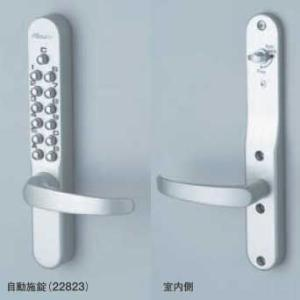 【防犯対策】鍵の要らない番号式のドアロック。プッシュボタン鍵なので鍵を持ち歩く必要のないキーレス錠。...