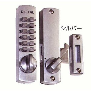 暗証番号式補助錠(鍵) デジタルロック スーパースリム|web-takigawa