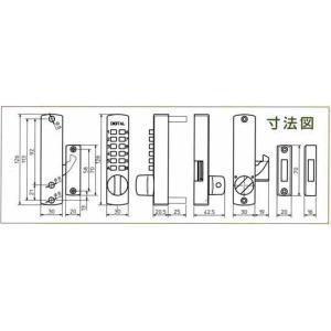暗証番号式補助錠(鍵) デジタルロック スーパースリム|web-takigawa|04