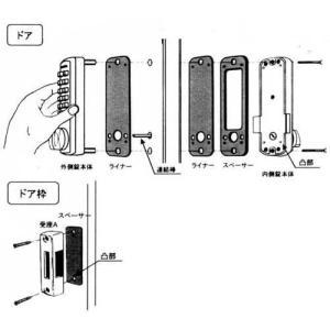 暗証番号式補助錠(鍵) デジタルロック スーパースリム|web-takigawa|05