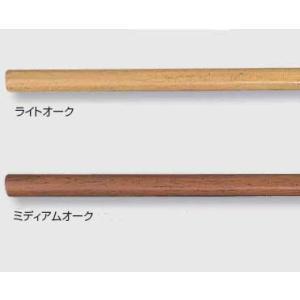 補助手すり部材 木製丸棒手すり4M|web-takigawa