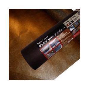防草シート ザバーン128 ブラウン&ブラック 1m×50mシート ピン 防草ワッシャーセット ブラウン&ブラック (リバーシブルタイプ) web-takigawa