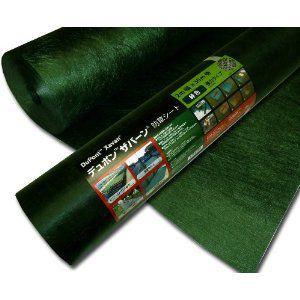 防草シート ザバーン136 グリーン 1m×50mシート ピン 防草ワッシャーセット (雑草抑制タイプ) web-takigawa