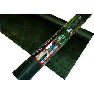 防草シート ザバーン240 2m×30m シート ピン 防草ワッシャーセット グリーン (強力雑草抑制タイプ)  web-takigawa