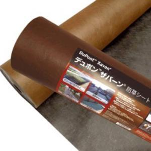 防草シート ザバーン240 ブラック&ブラウン 1m×30m (強力雑草抑制タイプ)  web-takigawa
