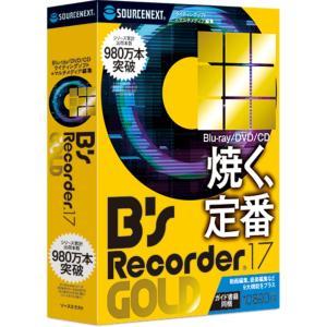ソースネクスト B's Recorder GOLD17  0000285480