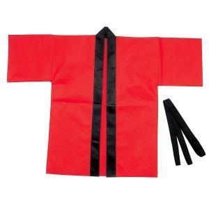 【法人様のみの販売】アーテック カラー不織布ハッピ 大人用 L 赤 001360|weball