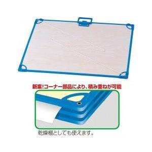【法人様のみの販売】アーテック 新型フレーム付画板 011125|weball