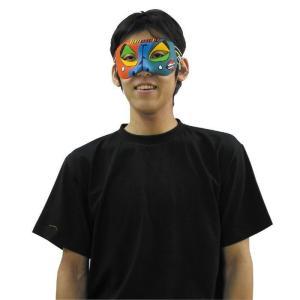 アーテック デザイン仮面 045543の詳細画像2
