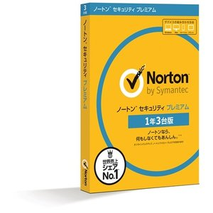【送料無料】シマンテック  ノートンセキュリティ プレミアム 1年3台版  21367546 weball