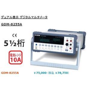 インステック デュアル表示デジタルマルチメータ GDM-8255A weball